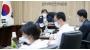"""원안위 """"연구용원자로 '하나로' 자동정지는 실험시설 SW 오류"""""""