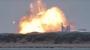 성공 위해 실패는 계속된다…스페이스X 크루드래건 발사 성공 하루전 차세대 로켓 폭발