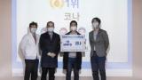 [의학바이오게시판] 아워랩-서울대병원, 수면 AI 경진대회 시상 外