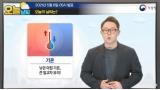 한국의 날씨 예측 수준 어디까지…