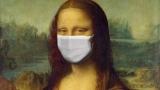 [인류와 질병]신종 코로나바이러스 이름의 기원