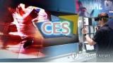 대기업부터 중스타트업까지…한국 기업들 CES 2021 주도한다