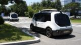 ETRI, 정부기관 최초 원내 자율주행 셔틀버스 서비스 시작