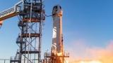 블루오리진과 버진갤럭틱 우주관광 뭐가 다를까