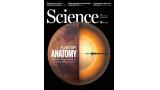 [표지로 읽는 과학] 화성에 설치한 지진계, 화성을 해부하다