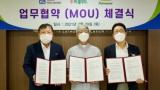 [의학바이오게시판] 여의도성모병원·미셸푸드·풀무원 업무협약 체결