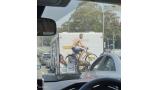 자전거 도둑 포작? 미스터리 사진