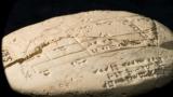 고대 바빌로니아 점토판에서 피타고라스보다 훨씬 앞선 피타고라스 정리 발견