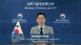 한국, IAEA총회서