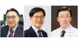 19회 화이자의학상에 성학준 교수·박중원 교수·최동호 교수