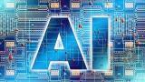 한국형 '초거대 AI' 개발에 산학연 머리 맞댄다