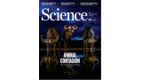 [표지로 읽는 과학]바이러스는 야생에서 어떻게 살아남을까