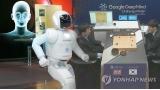구글 AI 개발사 딥마인드, 사상 첫 흑자 달성