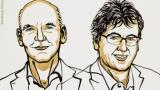 분자 만드는 독창적 도구 '유기촉매'로 제약 혁신과 친환경을 구현하다…노벨상 공적 설명자료