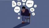 [박진영의 사회심리학]스스로 만들어 내는 스트레스