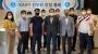 [과학게시판] 국제 영상콘텐츠 마켓에서 온라인 '한국 UHD 홍보관' 운영 성과 外