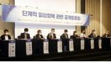 [의학게시판] 단계적 일상회복 관련 2차 공개토론회 22일 개최 外
