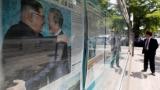 일단 '시간통일'부터? 남북한 표준시 다른 이유