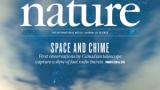 [표지로 읽는 과학]낮은 주파수 대역에서 '외계 신호'를 포착하다