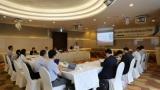 [과학게시판] 제6차 한중일 ITER 사업 추진협의회 개최