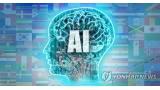 인공지능, 법률자문까지 넘본다…'변호사 vs AI' 첫 대결