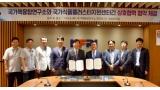 [과학게시판] 핵융합연, 국가식품클러스터지원센터와 업무협약 체결