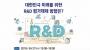 [과학게시판]제6회 NIS 콜로키엄 개최 外