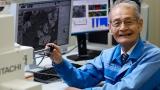 노벨화학상 수상자 배출한 일본 화학회사 아사히가세이는 어떤 곳