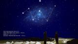 [김우재의 보통과학자] 누더기가 된 은하도시의 꿈
