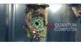 [강석기의 과학카페] 확률컴퓨터는 양자컴퓨터 짝퉁일까