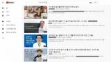 """[만연하는 가짜 의학정보] """"항암치료 위험해서 의사들은 안 받는다고?"""