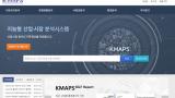 [과학게시판] KMAPS, 굿콘텐츠서비스인증 획득 外