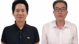 대한민국 엔지니어상에 백경목 SK하이닉스 수석연구원·이재만 다원산업 대표