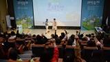 [과학게시판] 에너지硏, 2019 혼디모앙 과학축제 개최 外