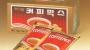 현대차 포니·동서식품 믹스커피…한국의 성장 이뤄낸 '아이콘들'