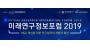 지식공유대상에 전남중 연구원·천종식 교수·원영주 부장·하승열 교수