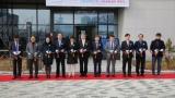 복합 문화 공간 IBS과학문화센터 10일 개관