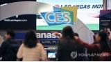 '메이드 인 세운상가' 3D 프린터, CES 2020 진출