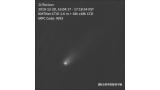 외계행성탐색 망원경이 찍은 인터스텔라 혜성 '보리소프' 모습 첫 공개