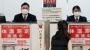 [우한 폐렴 비상]중국내 환자 늘고 한국서도 발생…동북아 확산 '초비상'