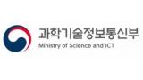 [과학게시판]국산화율 낮은 연구장비 국내 개발 지원 外