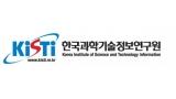 KISTI 데이처처리 SW, 국제 가속기 실험에 쓰인다