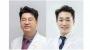 [의학 바이오 게시판] 중대의료원