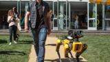'베이조스 애완견' 로봇개 스폿, 미국서 9000만원에 판매 시작