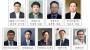 2020년도 '기술경영인상'에 홍성주 SK하이닉스 부사장 등 9명 선정