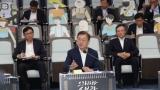 '日 수출규제 넘어 글로벌밸류체인 위기 대응한다' 소부장2.0 달라진 점