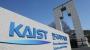 中 파견 KAIST 교수, 기술유출 혐의로 구속기소