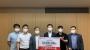 GIST 엔젤클럽, '1인분 배달' 스타트업 '클라우드스톤'과 투자계약