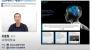 12명의 과학자가 소개하는 생명과학 최신 연구성과 유튜브서 본다