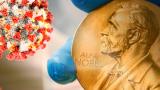 '코로나19 극복은 새로운 도전' 노벨상 수상자도 팔 걷어붙였다